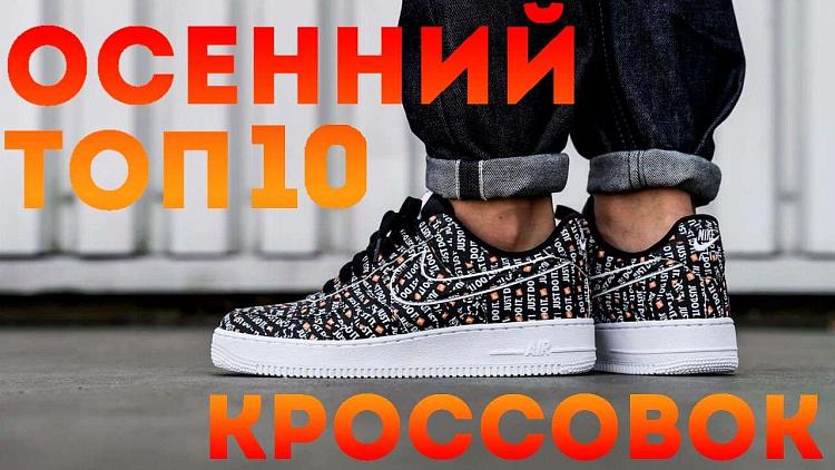 Интернет магазин кроссовок и кед. 17c503917d1ad