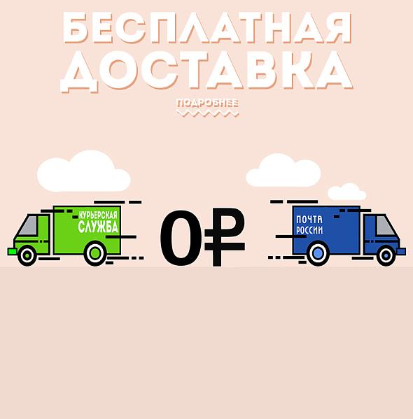 Интернет-магазин КРОССОВОК Nike, Adidas - официальный магазин в Москве 38af39ef27c